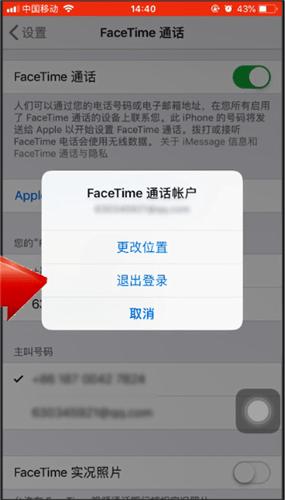 faceTime换手机号乐视是不是安卓系统图片