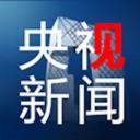 央�新�app