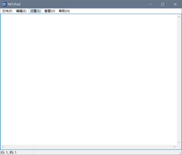 nfo文件编辑器(NFOpad)