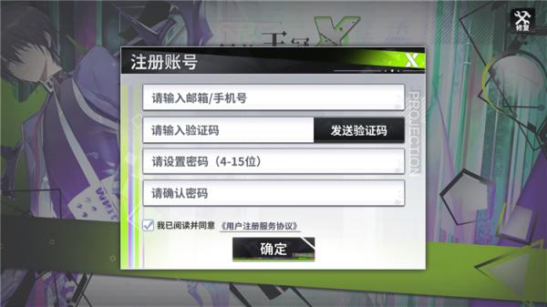 最终王冠iOS