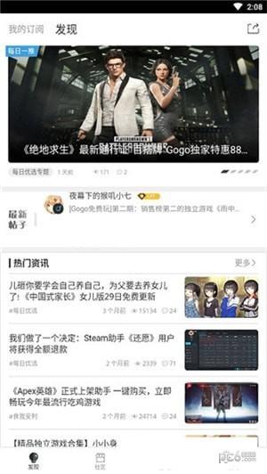 天天盈彩票app,gogo游戏助手app下载