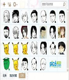 winxp, winall立即下载 日和表情包是日和漫画中的表情恶搞版,超搞笑图片