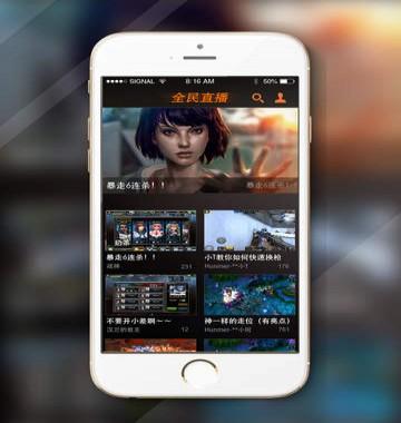 直播tv_全民tv直播app