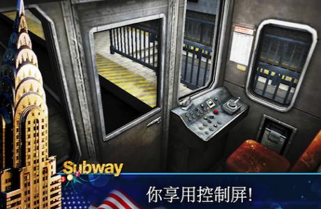 地铁车门控制电路图