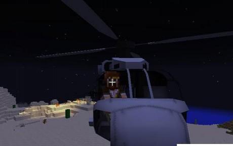 我的世界直升机飞机整合包