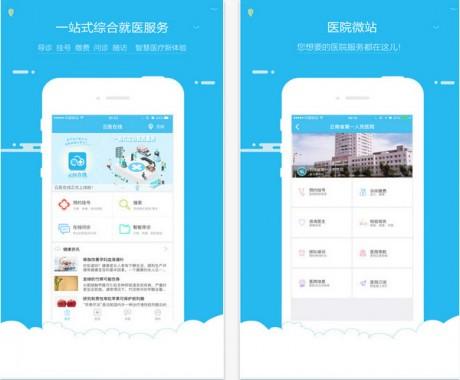 彩讯pc加拿大28开奖app