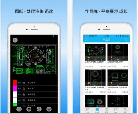 CAD看图下载|CAD看图app下载V2.2.0_pc6下路桥参数图纸图片