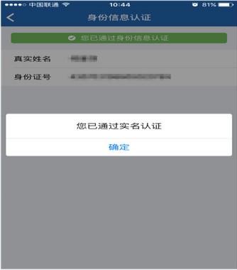 奇景光电股票 证券炒股配资行情分析平台米牛<a href=http://575h.cn target=_blank class=infotextkey>股票配资</a>网站:国内线上科创板炒股配资网站