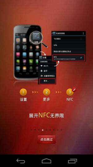 贵州茅台酒防伪溯源系统app截图8