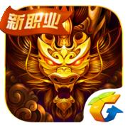 六龙争霸3D iPad版V1.1.31