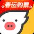 飞猪v9.7.1.104