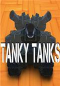 小型坦克小�疖�世界