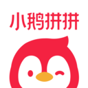 小鹅拼拼v1.2.5.1148