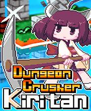 Dungeon Crusher Kiritan游戏