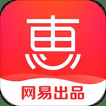 惠惠购物助手v4.1.3