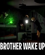 兄弟醒醒游戏