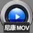 赤兔尼康mov视频恢复软件 v11.1官方版