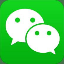 腾讯微信v7.0.17