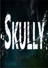 Skully游戏