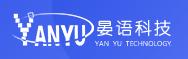 重庆晏语科技有限公司