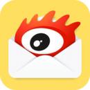 新浪邮箱v1.7.8