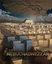 尼布甲尼撒王