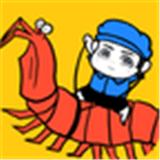 皮皮蝦傳奇