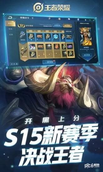王者荣耀模型修改下载