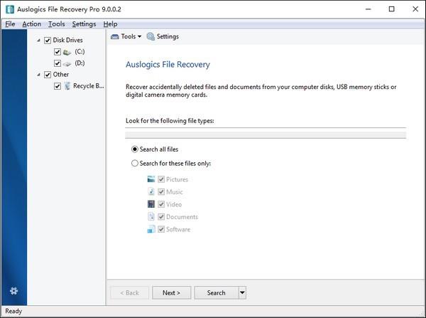 Auslogics File Recovery Pro 免费数据恢复软件