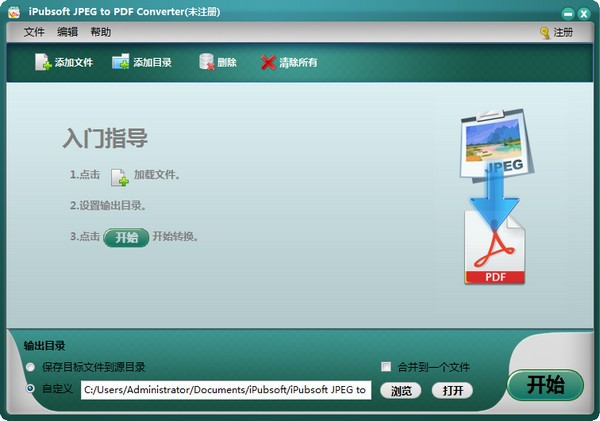 iPubsoft JPEG to PDF Converter(JPEG�DPDF工具)
