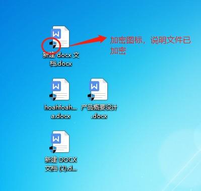 云储存加密工具