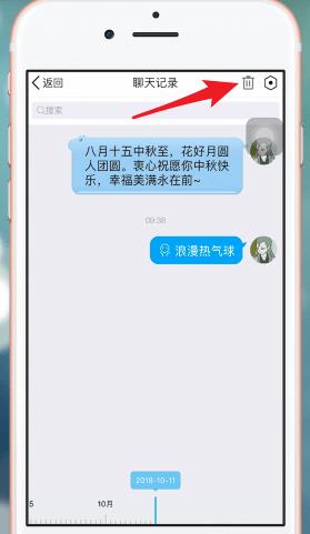 QQ最新版