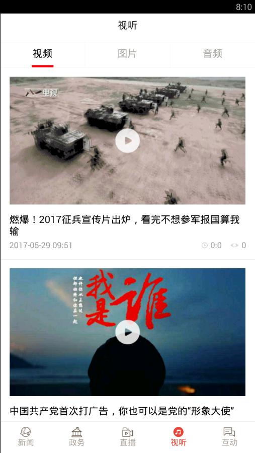 河南日报(图4)