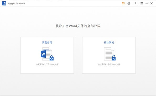 Passper for Word下载 v3.6.1.1官方版 Word文档密码恢复工具