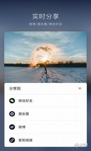 vn视迹薄视频下载