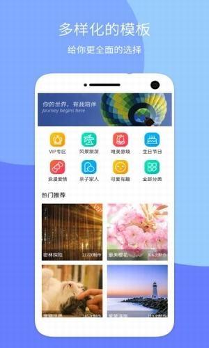 音乐相册大师app下载