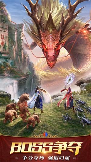 龙之战神超变下载