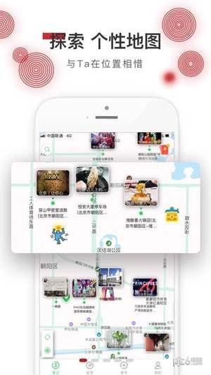 箩筐app