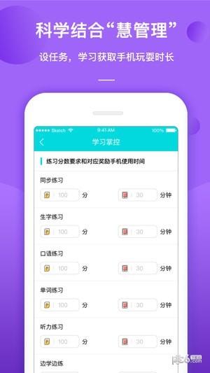 书山宝app下载