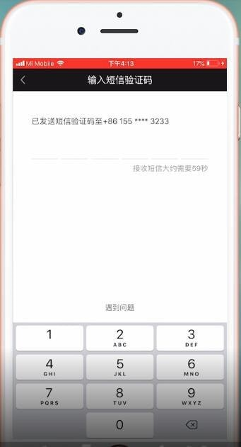 爱奇艺2019新版官方下载