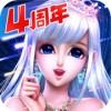 炫舞浪漫爱iOS版