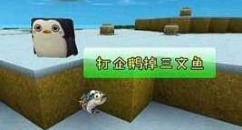 迷你世界2019最新版本下载