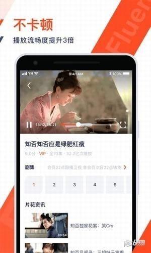 腾讯视频极速版下载