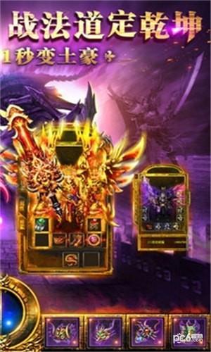 龙之传奇app