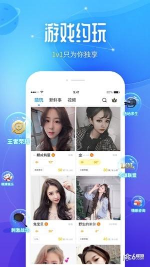 人人网手机版app下载