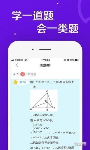 七天网络app