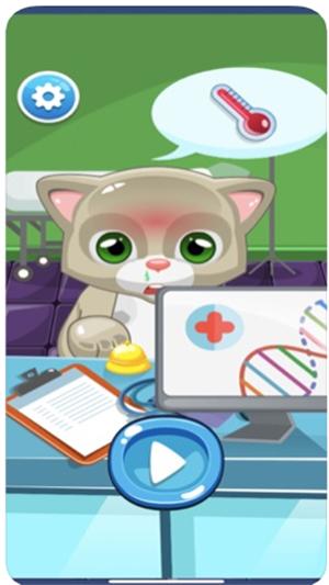 兽医医院iOS