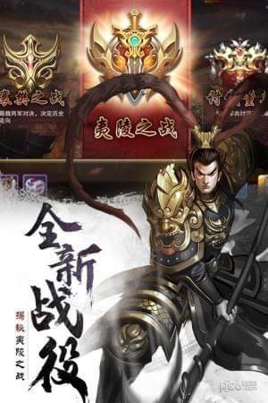 胡莱三国2手游官网下载