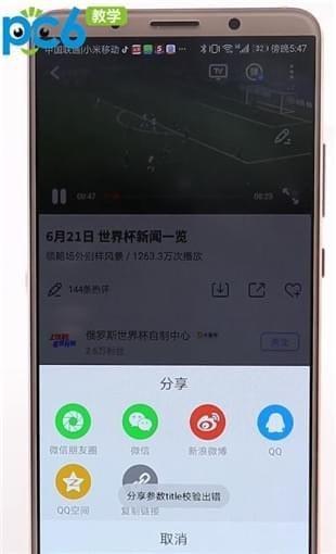 优酷视频app下载