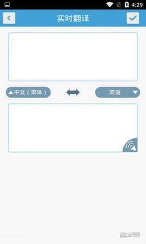 隐私浏览器app